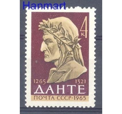 Znaczek ZSRR 1965 Mi 3014 Czyste **