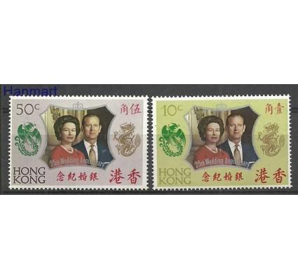 Znaczek Hong Kong 1972 Mi 264-265 Czyste **