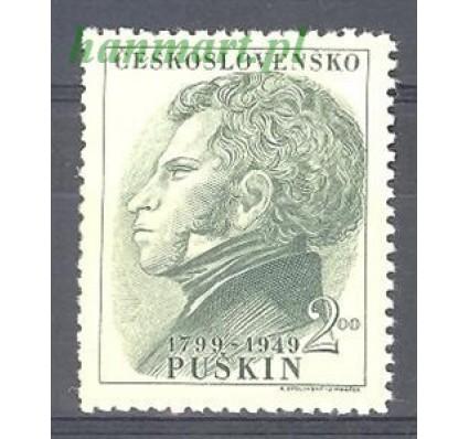 Znaczek Czechosłowacja 1949 Mi 580 Czyste **