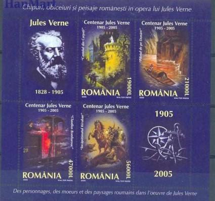 Znaczek Rumunia 2005 Mi bl 352 Czyste **