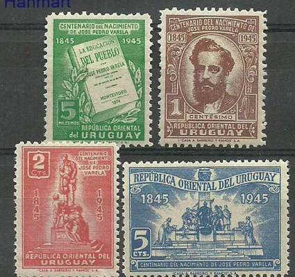 Znaczek Urugwaj 1945 Mi 665-668 Czyste **