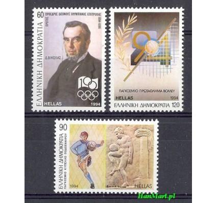 Znaczek Grecja 1994 Mi 1851-1853 Czyste **