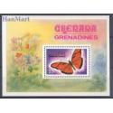 Grenada i Grenadyny 1982 Mi bl 63 Czyste **