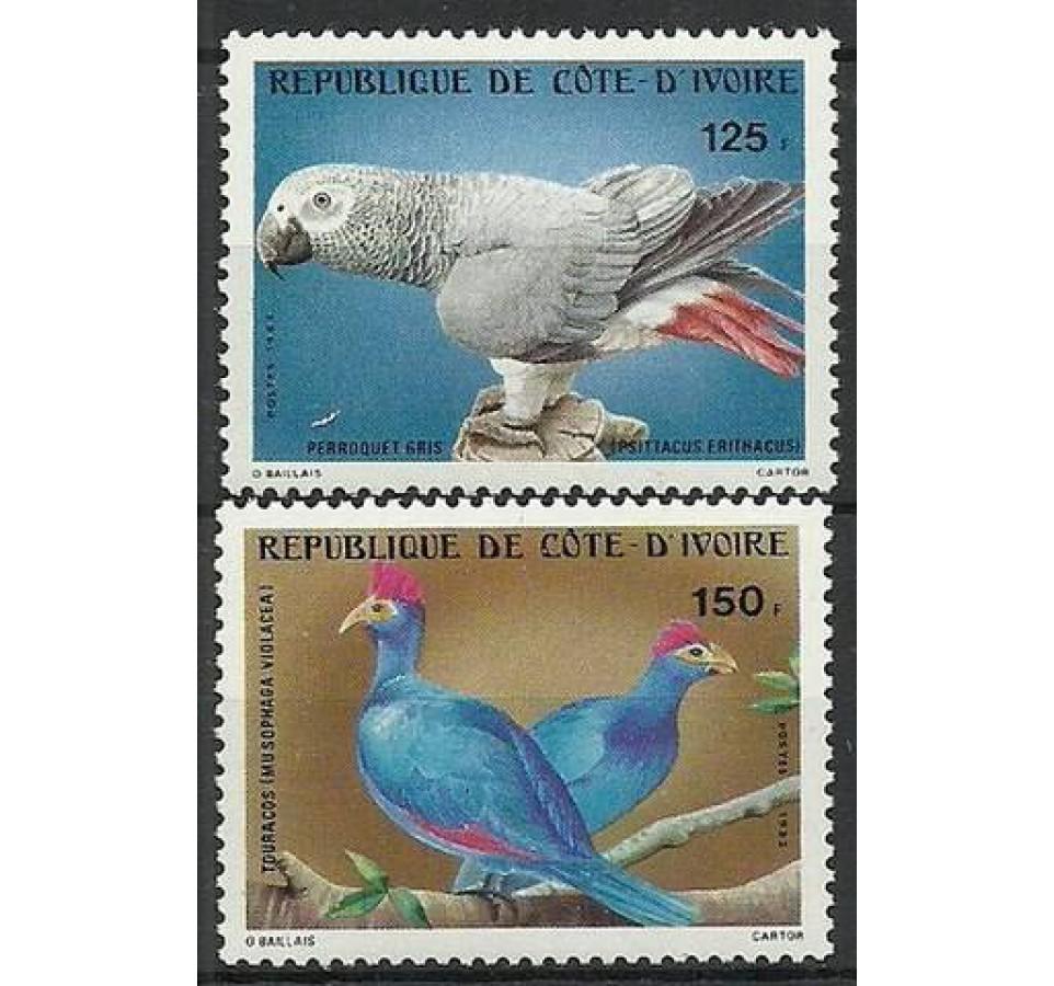 Wybrzeże Kości Słoniowej 1983 Mi 784-785 Czyste **