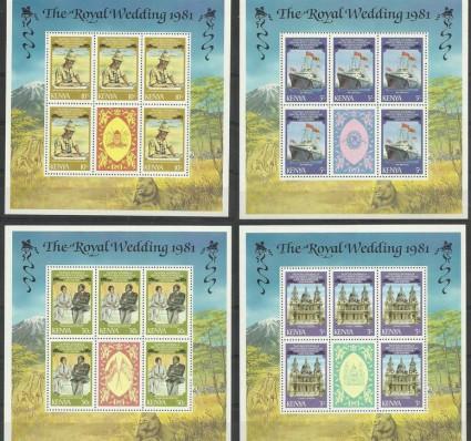Znaczek Kenia 1981 Mi ark 192-195 Czyste **