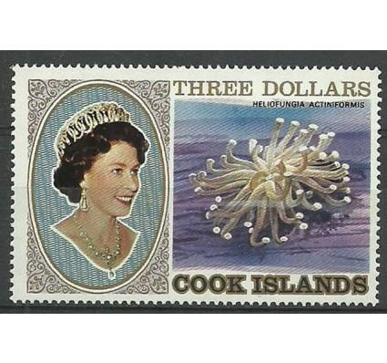 Znaczek Wyspy Cooka 1981 Mi 764 Czyste **