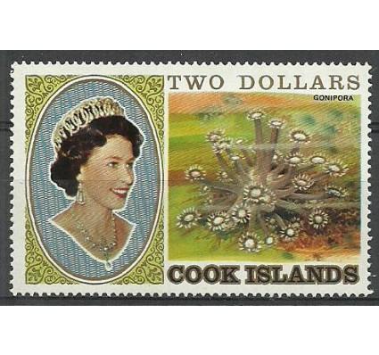 Znaczek Wyspy Cooka 1981 Mi 763 Czyste **