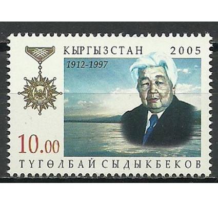 Znaczek Kirgistan 2006 Mi 455 Czyste **