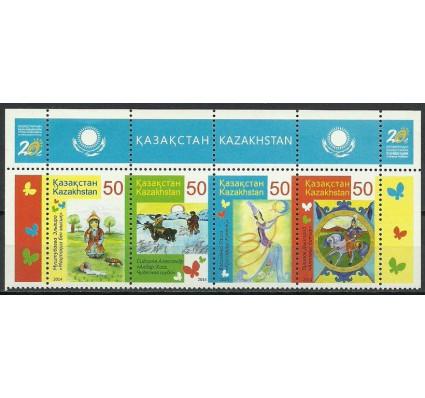 Znaczek Kazachstan 2015 Mi 882-885 Czyste **
