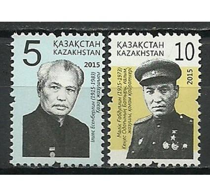 Znaczek Kazachstan 2015 Mi 898-899 Czyste **