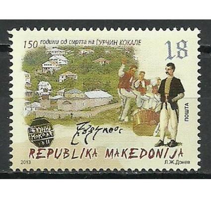 Znaczek Macedonia 2013 Mi 667 Czyste **