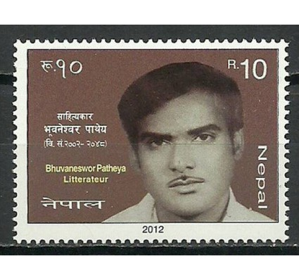 Znaczek Nepal 2012 Mi 1071 Czyste **