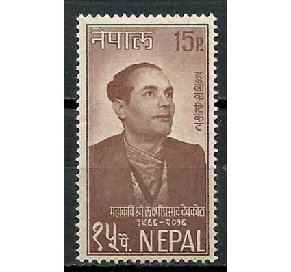Znaczek Nepal 1965 Mi 197 Czyste **