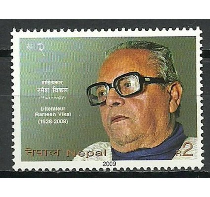 Znaczek Nepal 2009 Mi 990 Czyste **