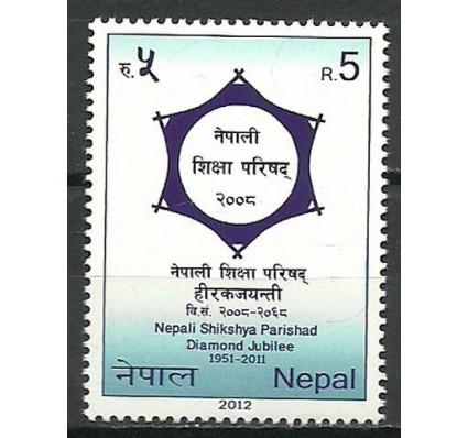 Znaczek Nepal 2012 Mi 1048 Czyste **