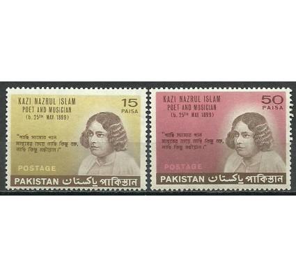 Znaczek Pakistan 1968 Mi 255-256 Czyste **