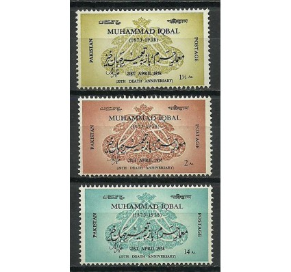 Znaczek Pakistan 1958 Mi 96-98 Czyste **