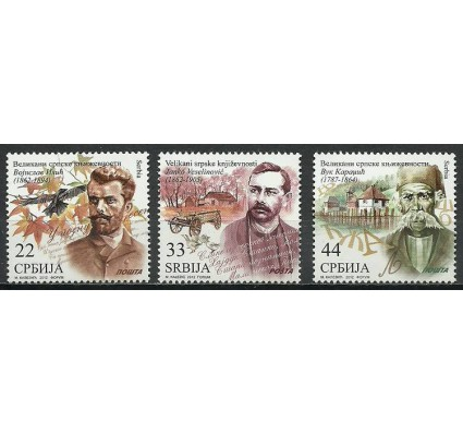 Znaczek Serbia 2012 Mi 471-473 Czyste **