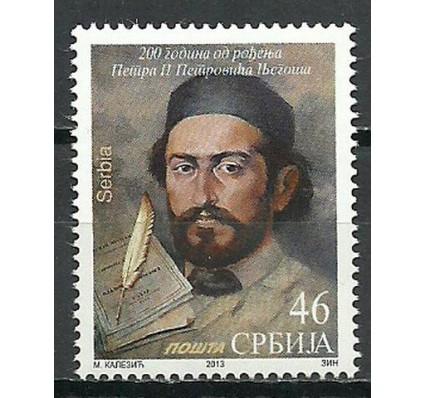 Znaczek Serbia 2013 Mi 528 Czyste **