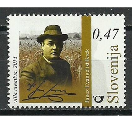 Znaczek Słowenia 2015 Mi 1177 Czyste **
