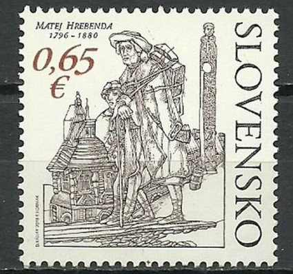Znaczek Słowacja 2016 Mi 786 Czyste **