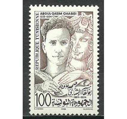 Znaczek Tunezja 1984 Mi 1084 Czyste **