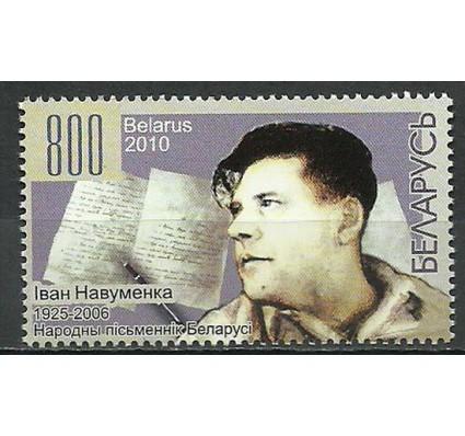 Znaczek Białoruś 2010 Mi 797 Czyste **