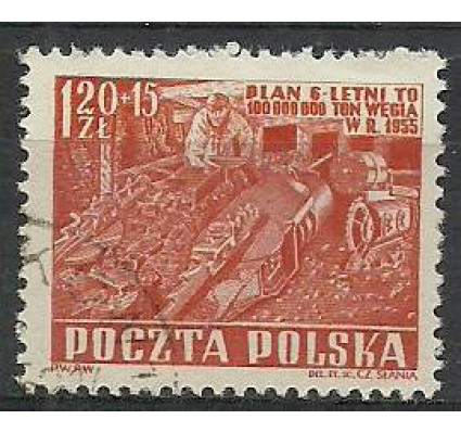 Znaczek Polska 1952 Mi 777 Fi 639 Stemplowane