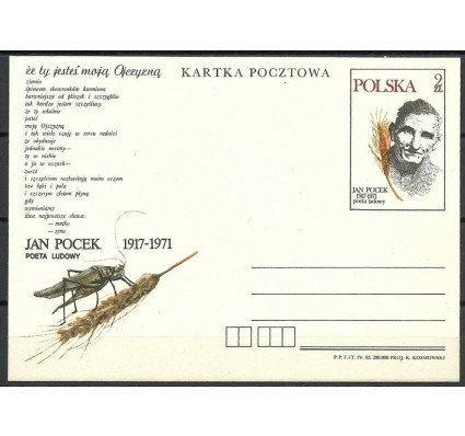 Znaczek Polska 1982 Fi Cp 810 BŁĄD Całostka pocztowa