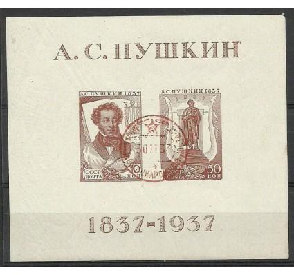 Znaczek ZSRR 1937 Mi bl 1 Stemplowane