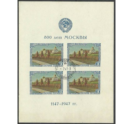 Znaczek ZSRR 1947 Mi bl 10I Stemplowane