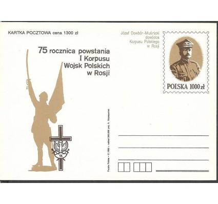 Znaczek Polska 1992 Fi Cp 1030 Całostka pocztowa