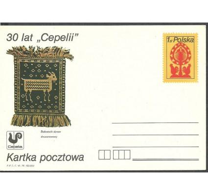 Znaczek Polska 1979 Fi Cp 728 Całostka pocztowa