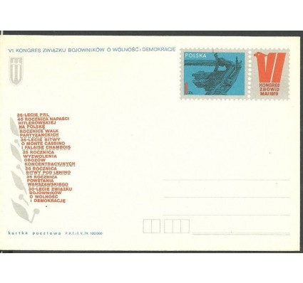Znaczek Polska 1979 Fi Cp 722 Całostka pocztowa