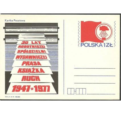 Znaczek Polska 1977 Fi Cp 676 Całostka pocztowa