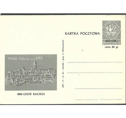 Znaczek Polska 1960 Fi Cp 176 Całostka pocztowa