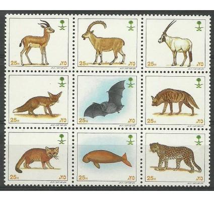 Znaczek Arabia Saudyjska 1991 Mi 1070-1078A Czyste **