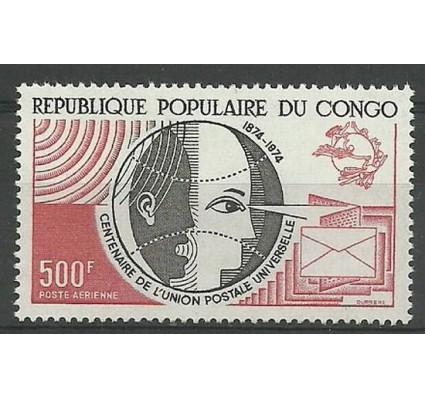 Znaczek Kongo 1974 Mi 419 Z podlepką *