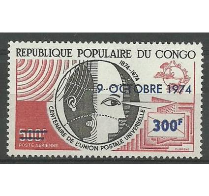 Znaczek Kongo 1974 Mi 425 Z podlepką *