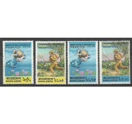 Znaczek Bangladesz 1974 Mi 45-48 Z podlepką *