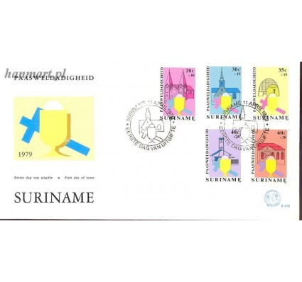 Surinam 1979 Mi 864-868 FDC