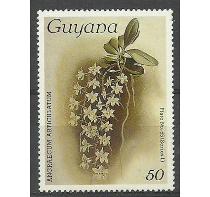 Znaczek Gujana 1987 Mi 1748 Czyste **