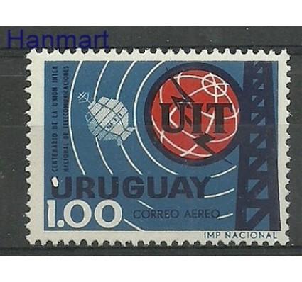 Znaczek Urugwaj 1966 Mi 1025 Czyste **