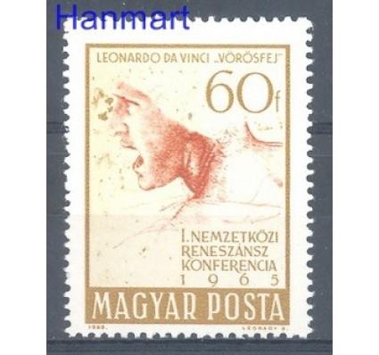 Znaczek Węgry 1965 Mi 2122 Czyste **
