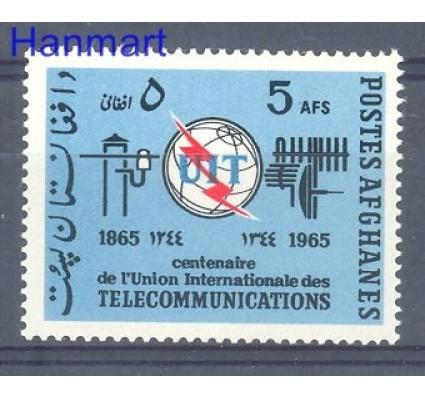 Znaczek Afganistan 1965 Mi 945 Czyste **