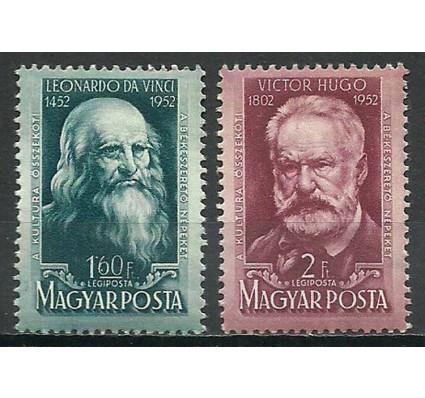 Znaczek Węgry 1952 Mi 1253-1254 Czyste **