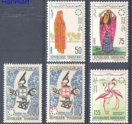 Znaczek Tunezja 1967 Mi 670-674 Czyste **