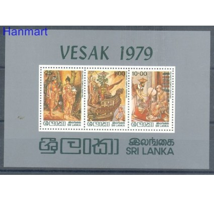 Znaczek Sri Lanka 1979 Mi bl 9 Czyste **