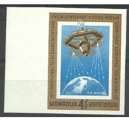 Znaczek Mongolia 1965 Mi 408B Czyste **