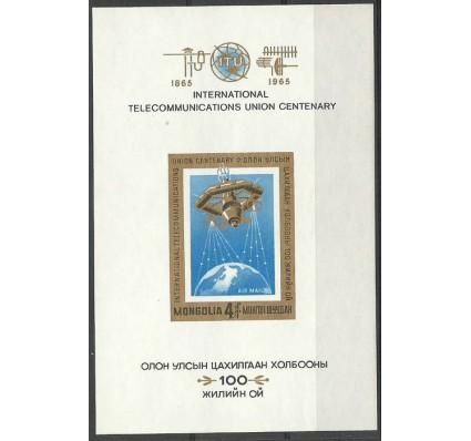 Znaczek Mongolia 1965 Mi bl 10B Czyste **